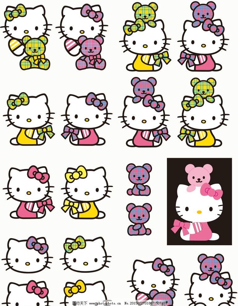 凯蒂猫 kt猫 卡通 卡通猫 猫 kitty 凯迪猫 kt kt 粉色 粉丝 可爱