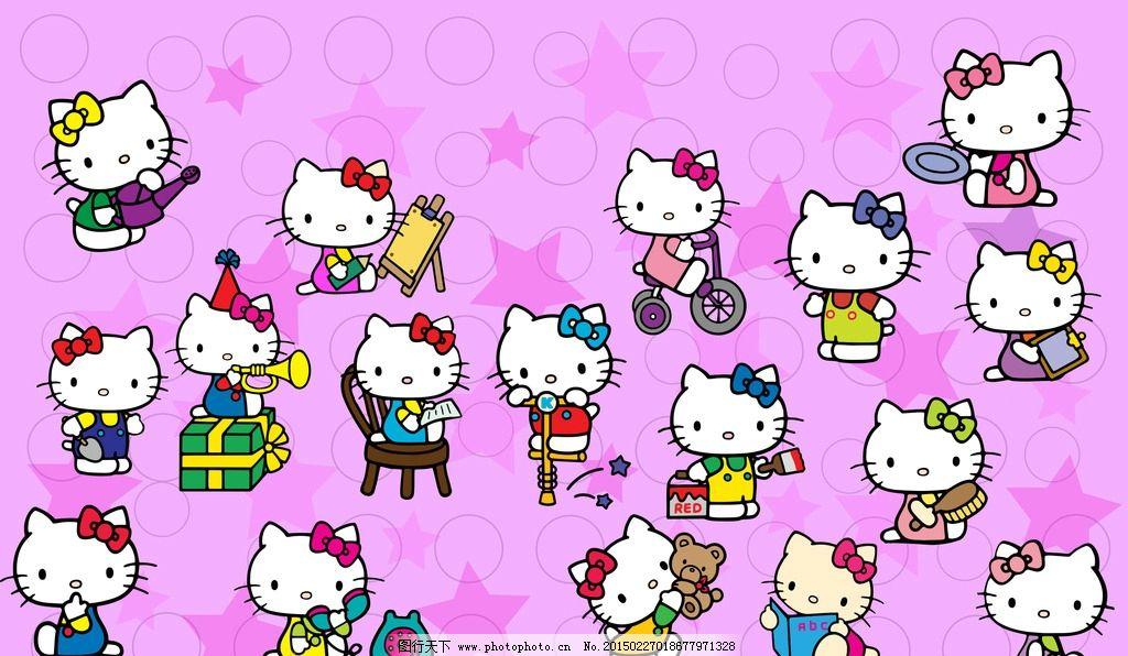 kitty壁纸-粉色可爱卡通kt猫