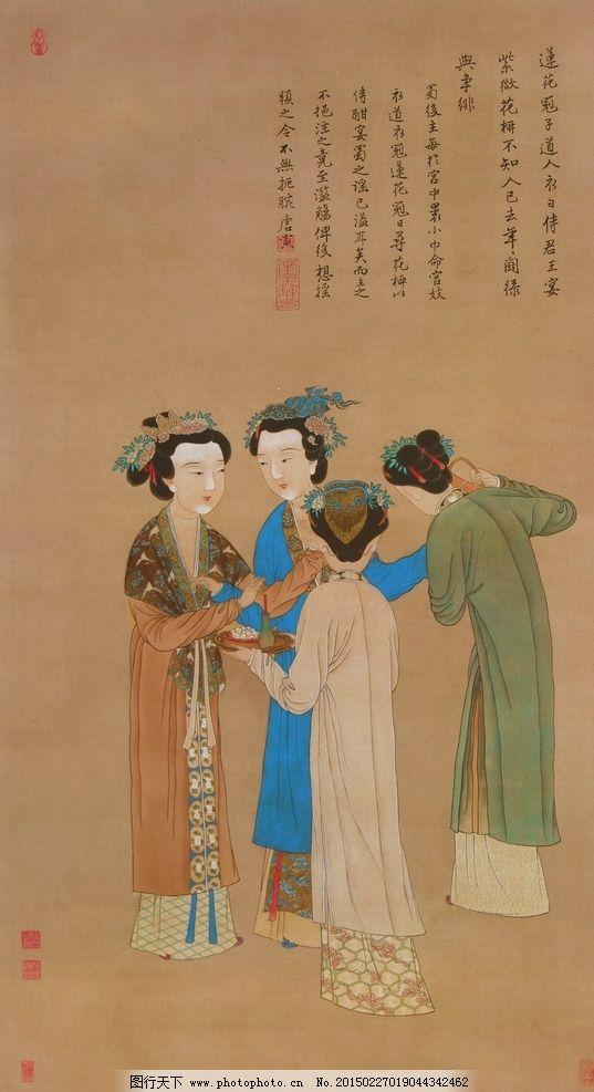 明 唐寅 宫妓图 绢本 唐伯虎 设计 文化艺术 绘画书法 72dpi jpg