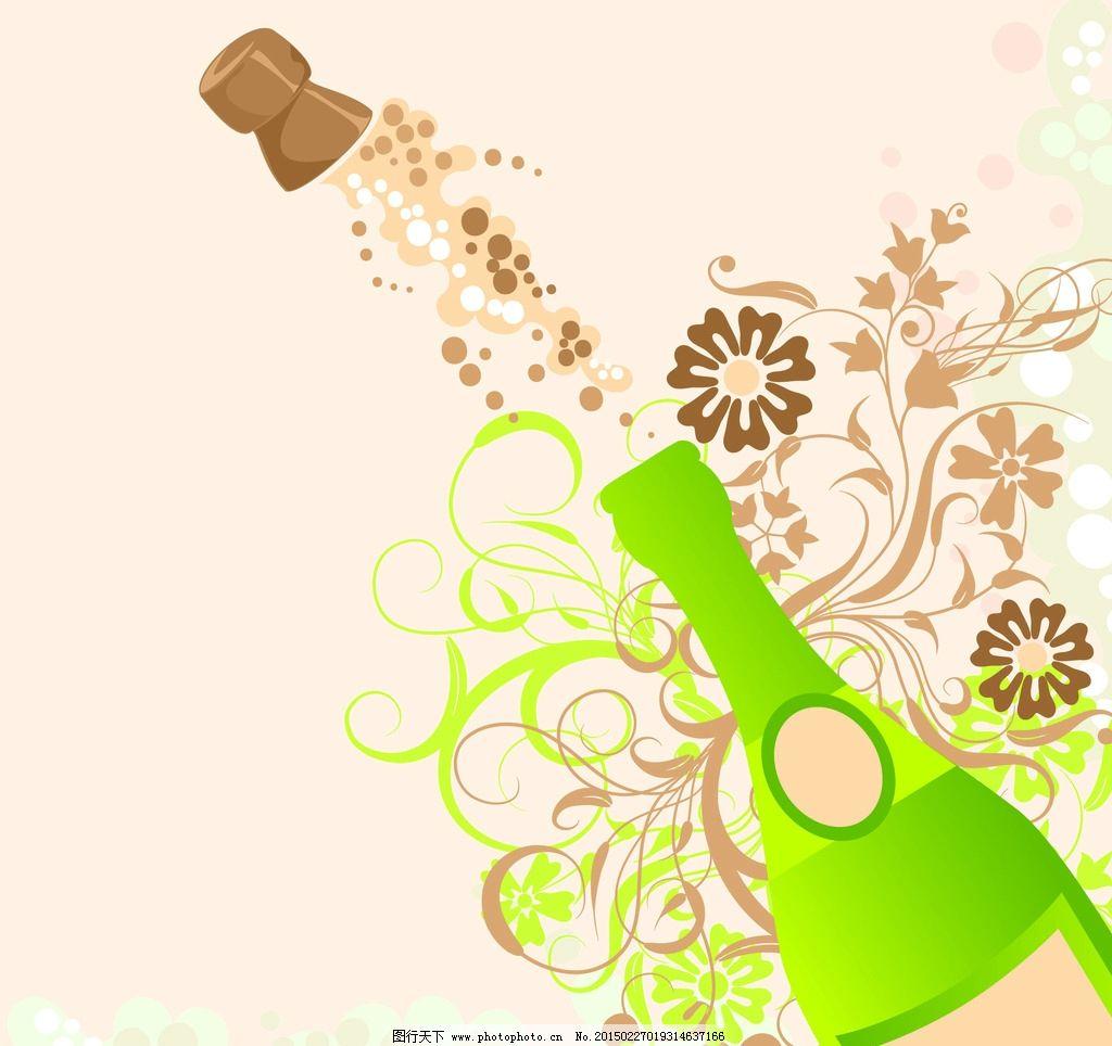 手绘香槟图片