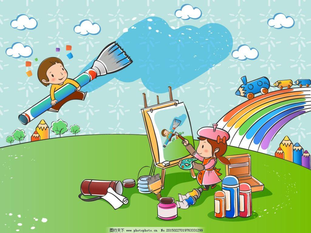 彩虹插画设计免费下载 彩虹 画画 云朵 画画 彩虹 云朵 图片素材 插画
