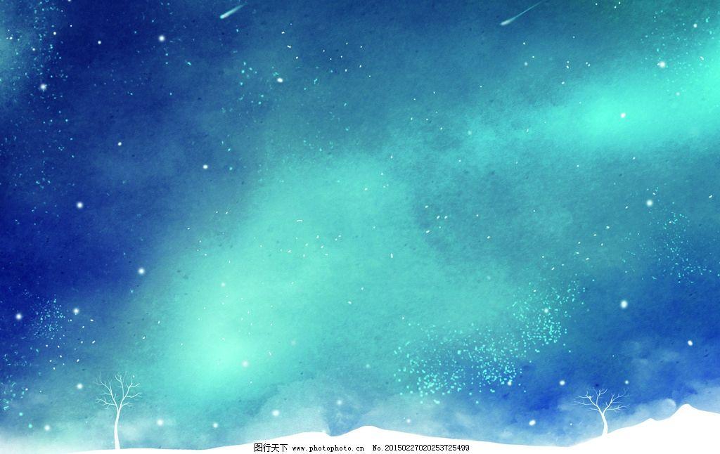 雪地 星空 背景 白雪 蓝色 设计 底纹边框 背景底纹 70dpi jpg