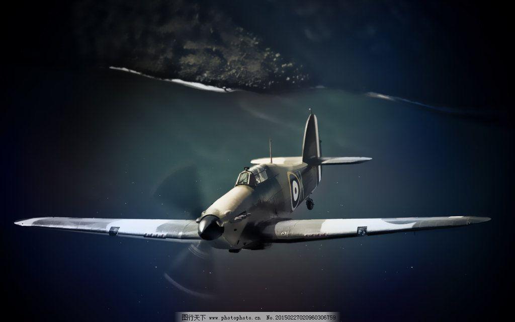 飞机设计免费下载 背景