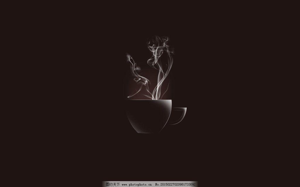 咖啡杯免费下载 创意 咖啡 设计 咖啡 创意 设计 图片素材 背景图片图片