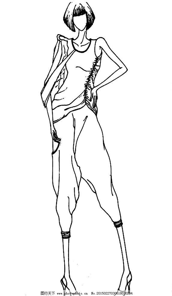服装设计        款式图