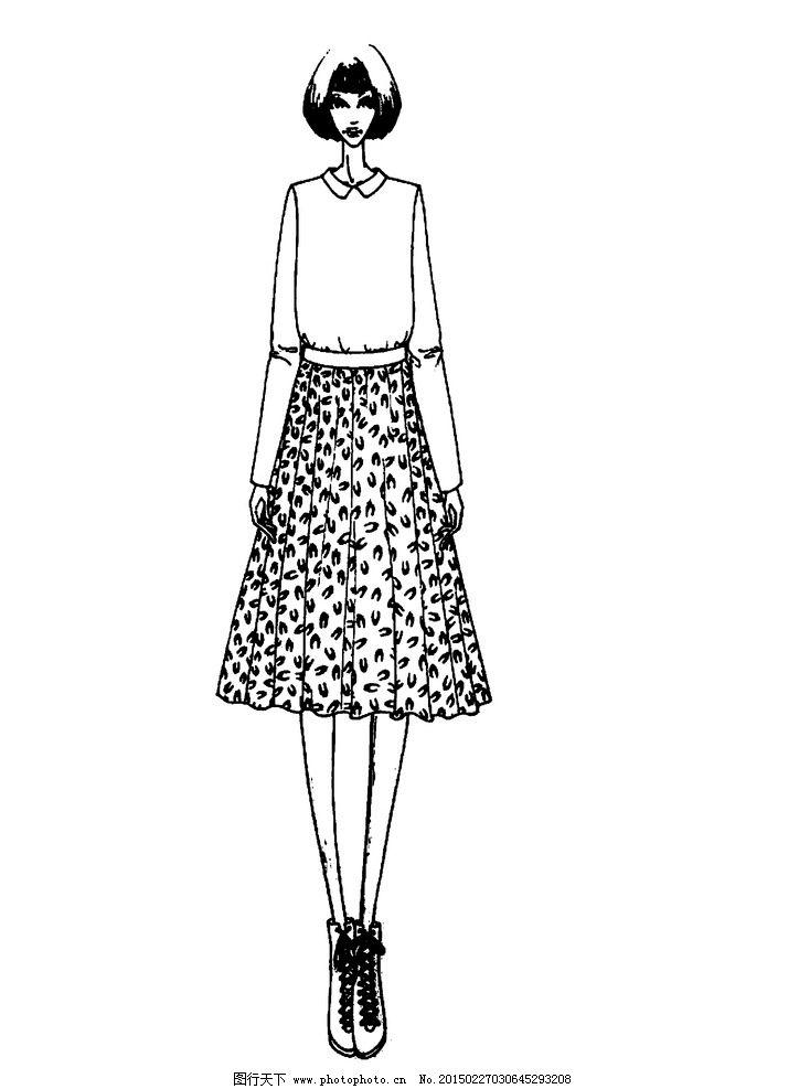 速写图 服装设计图片