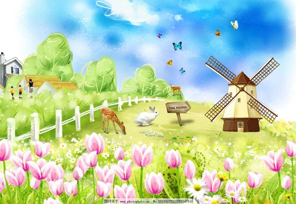 风车风景 手绘田园 庄园 农庄 兔子 卡通风景 自然美景 大自然 春天