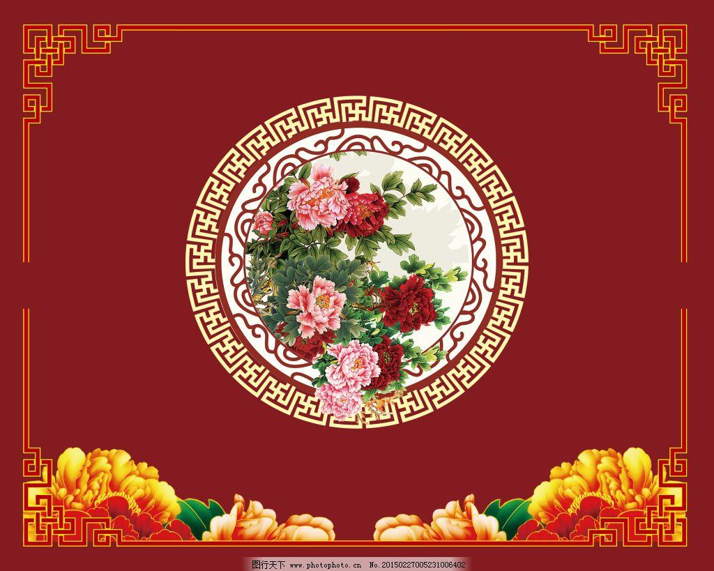婚礼背景婚庆海报