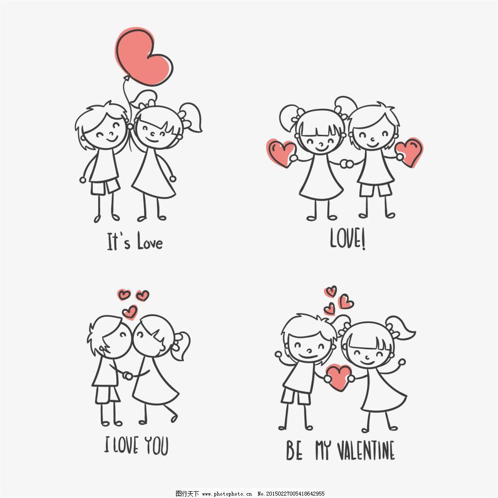 可爱的情侣 可爱的情侣免费下载 爱情 人物 手绘 矢量图 矢量人物