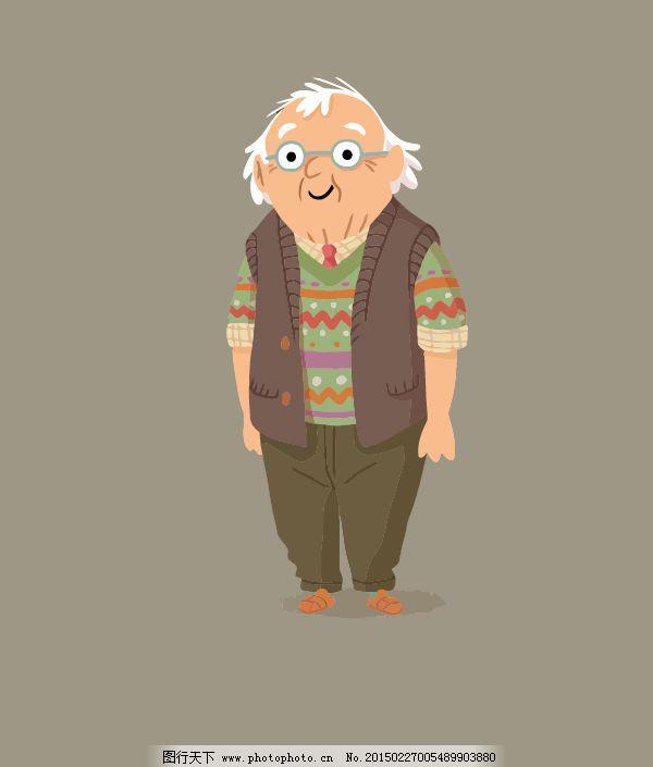老奶奶的老爷爷免费下载 老爷爷 老爷爷 白发 憨厚 矢量图 矢量人物