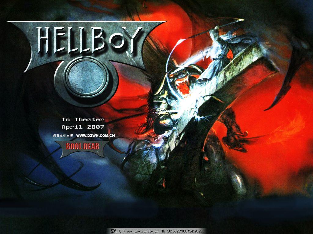 电影游戏海报设计免费下载