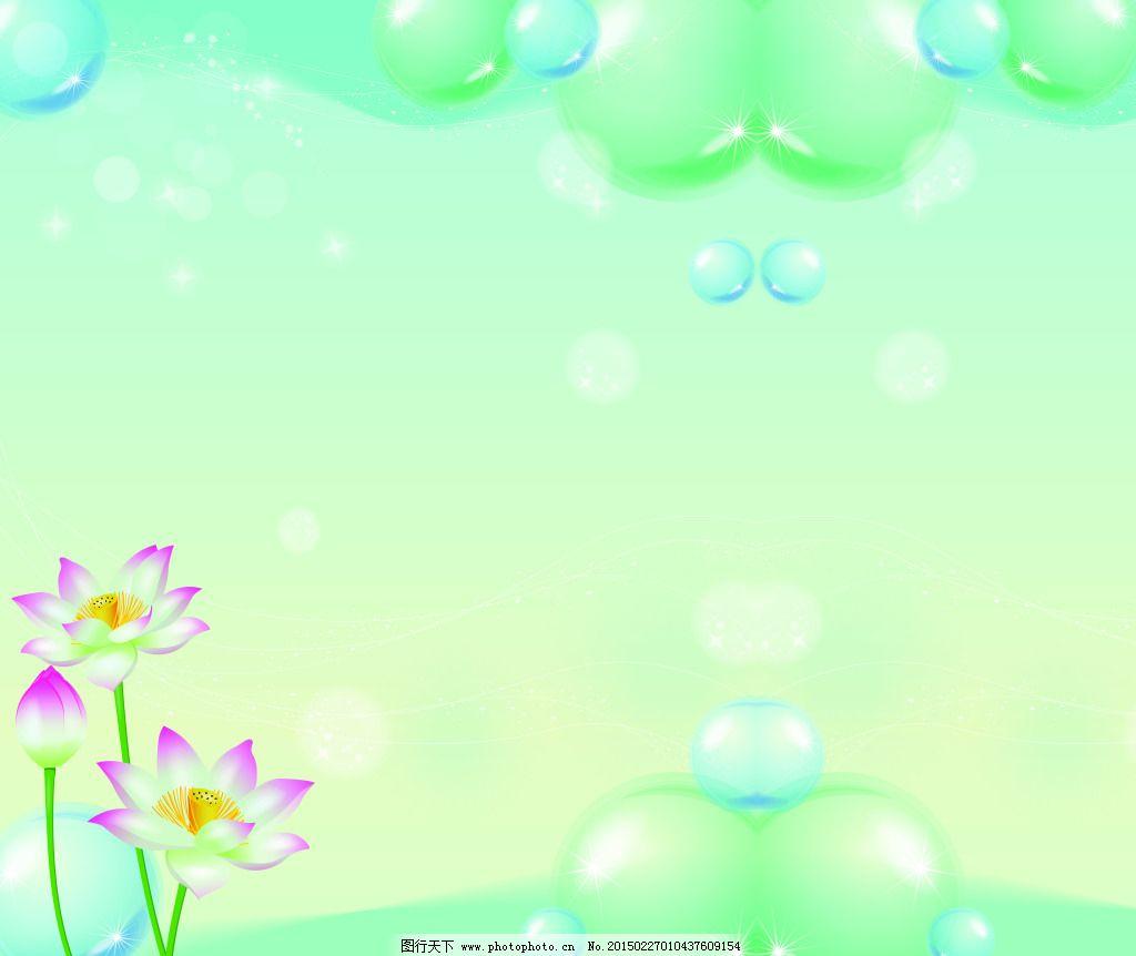 梦幻 莲花 梦幻系列 荷花 泡泡 绿色 水珠 光晕 对称 移门 移门图案
