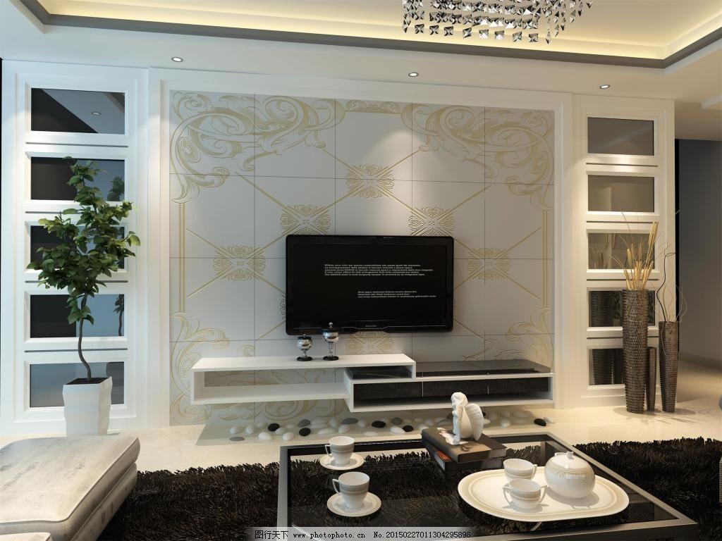 简约背景墙免费下载 电视      装修设计 电视      装修设计 家居