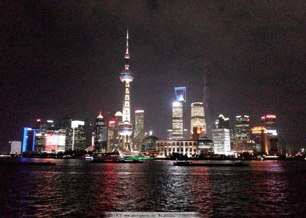 浦东新区 东方明珠塔