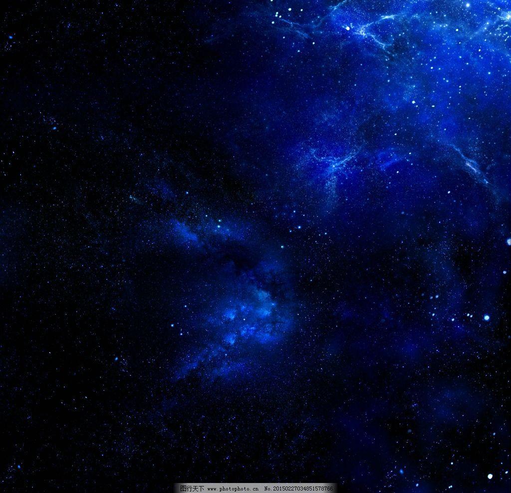 唯美 炫酷 星空 自然 天空 星星 夜空 摄影 自然景观 自然风景 70dpi图片