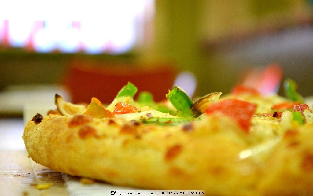 披萨 饮食 西餐 脂肪 营养 食物类 摄影 餐饮美食 西餐美食 72dpi jpg