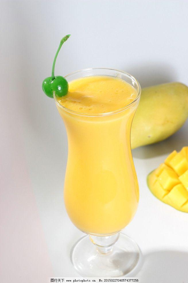 果汁 芒果汁 饮品 鲜果汁 饮料 甜品 金芒 水果果汁 摄影