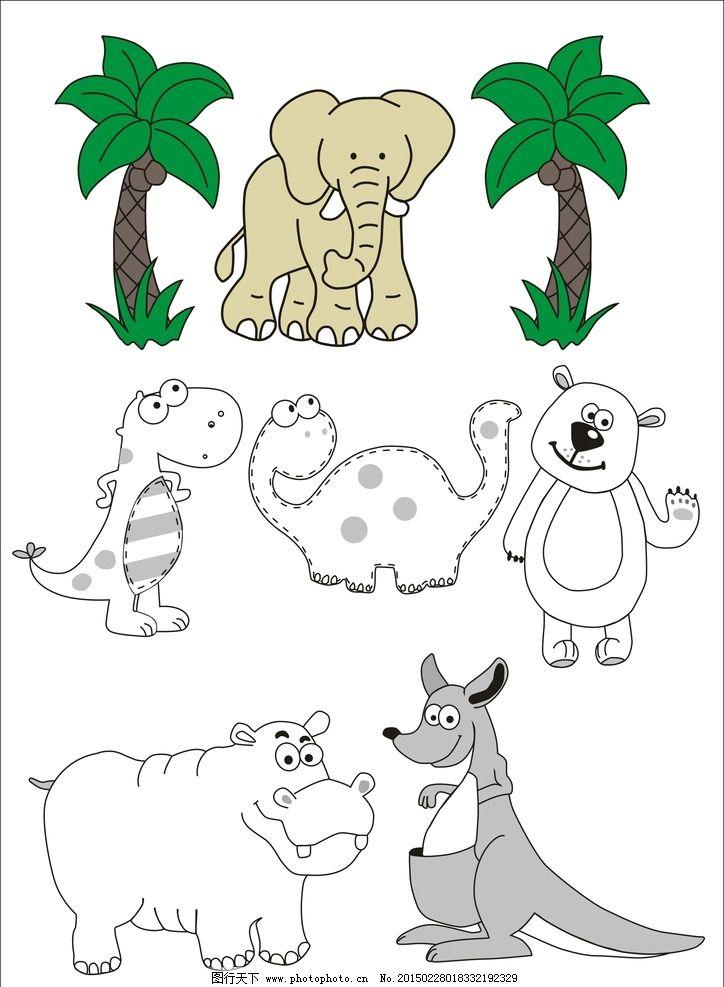 动物图片,贴纸 卡通贴纸 椰子树 卡通大象 卡通恐龙