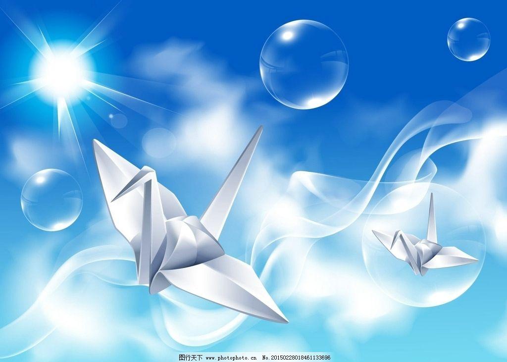 飞翔纸鹤 气泡 蓝天 白云 阳光 云朵 太阳 梦幻 天空 动漫动画
