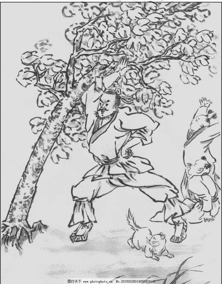 梨树简笔画