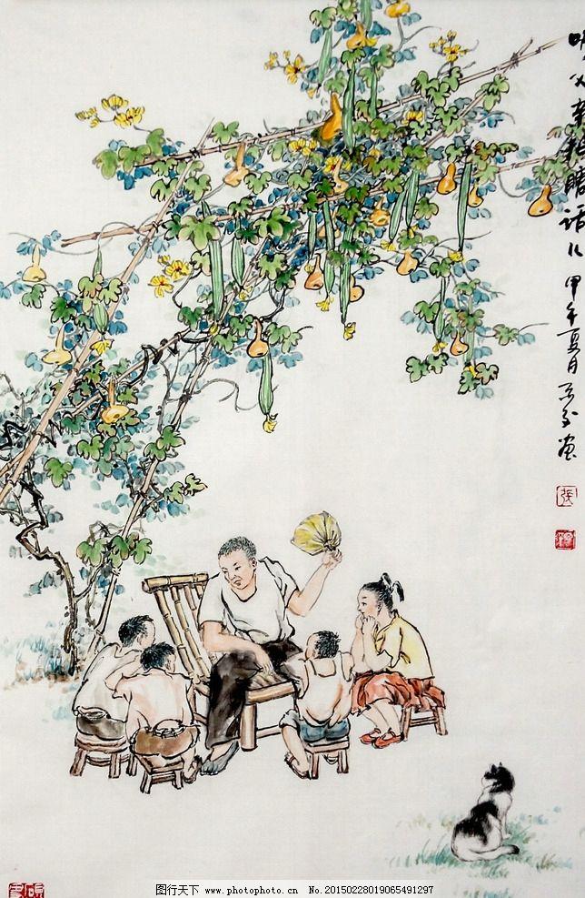 听父亲拍瞎话 中国画 南阳 画家 水墨画 河南 河南南阳 水墨印象图片