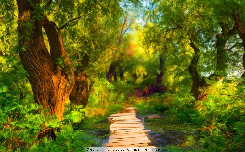 油画风景 树木 悠闲 小路 绿地 绿色 草地 绘画艺术 风景 高清风景图