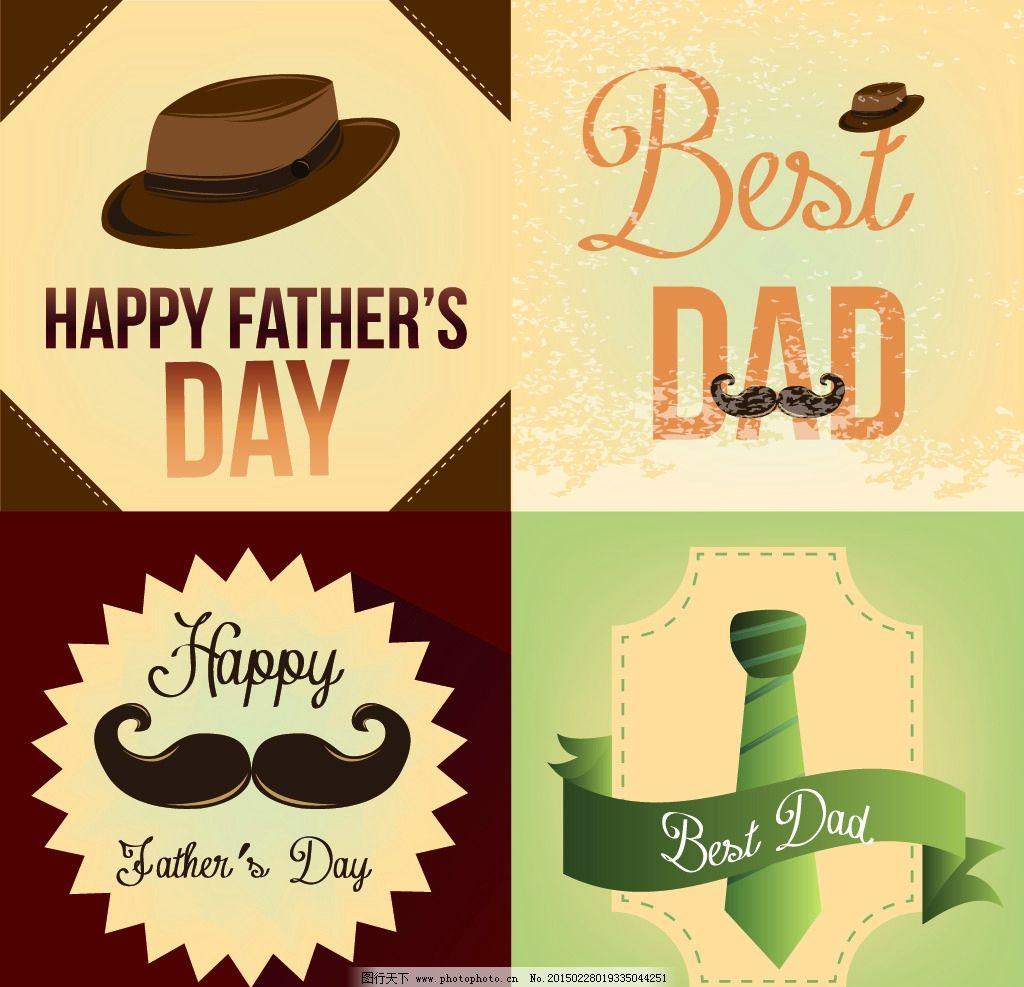 父亲节 父亲节海报 领带 胡子 帽子 父亲节背景 手绘      设计 爸爸