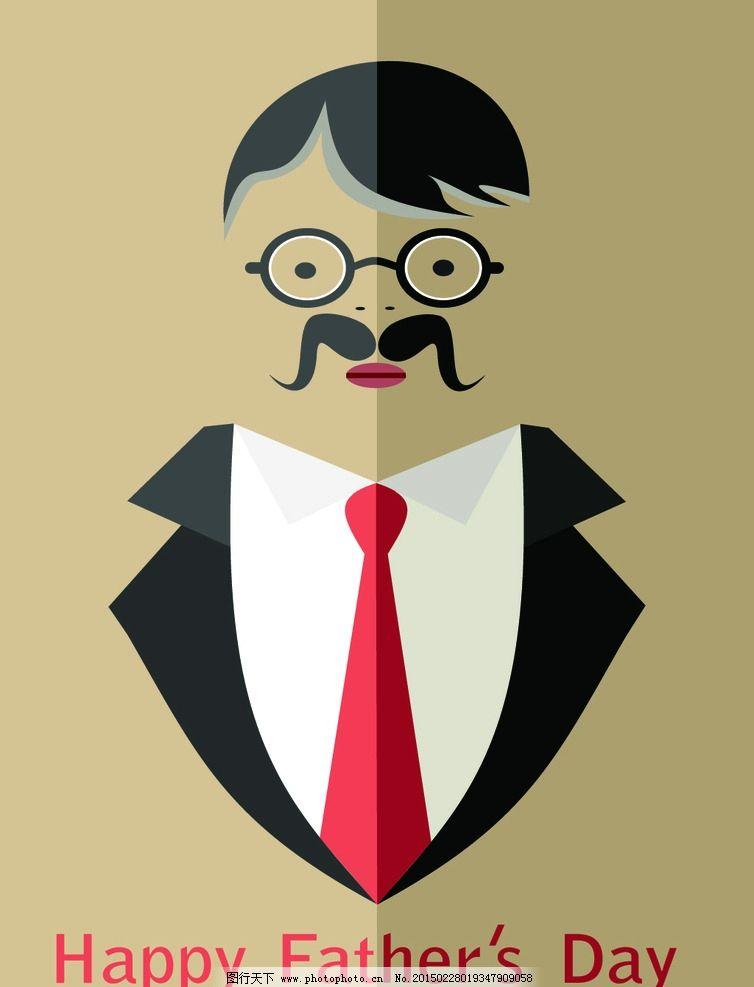 父亲节 父亲节海报 领带 胡子 父亲节背景 手绘      设计 爸爸 矢量