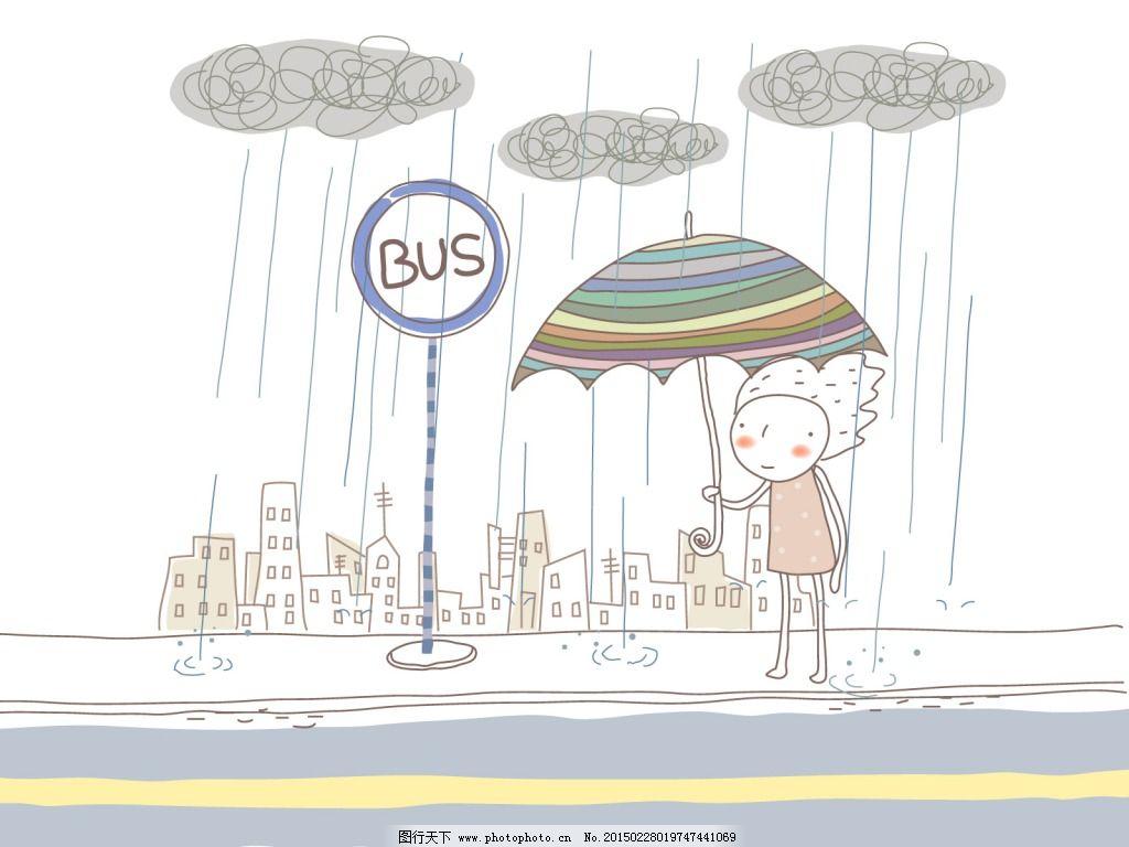 铅笔手绘古风撑伞人物