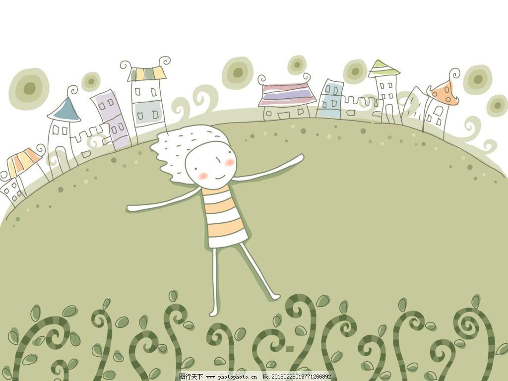 草地小孩免费下载 插画 房子 树木 插画 树木 房子 图片素材 插画集
