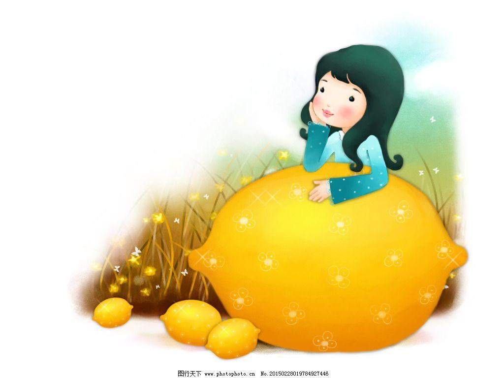 柠檬女孩免费下载 卡通图片