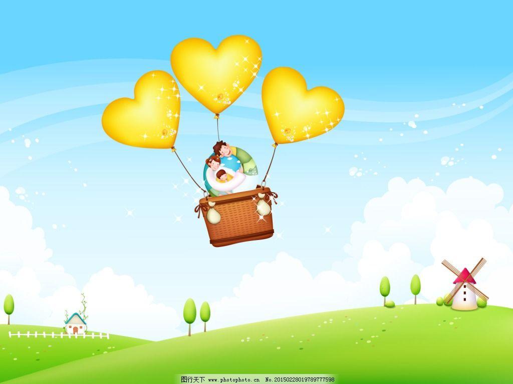 爱心热气球