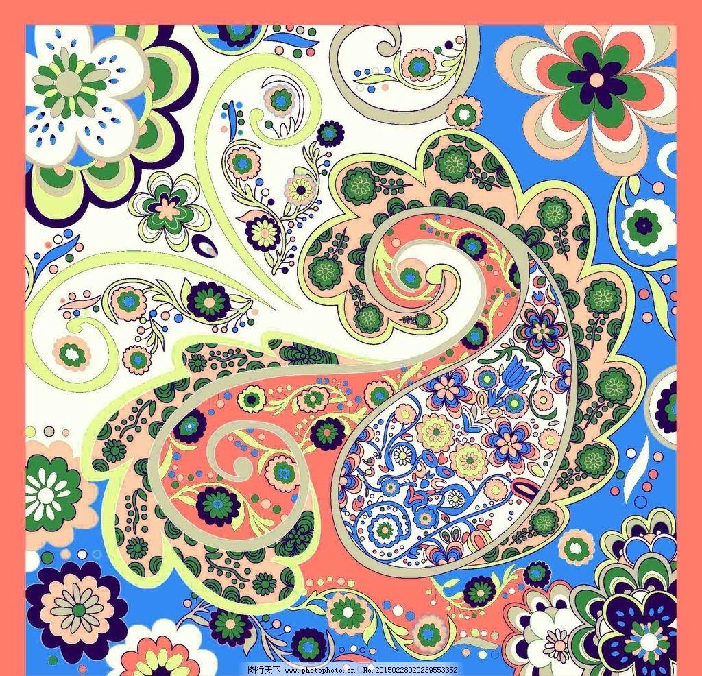 花纹 花型图案 精典图案 方巾 底纹边框 花边花纹 腰果花 火腿纹 设计