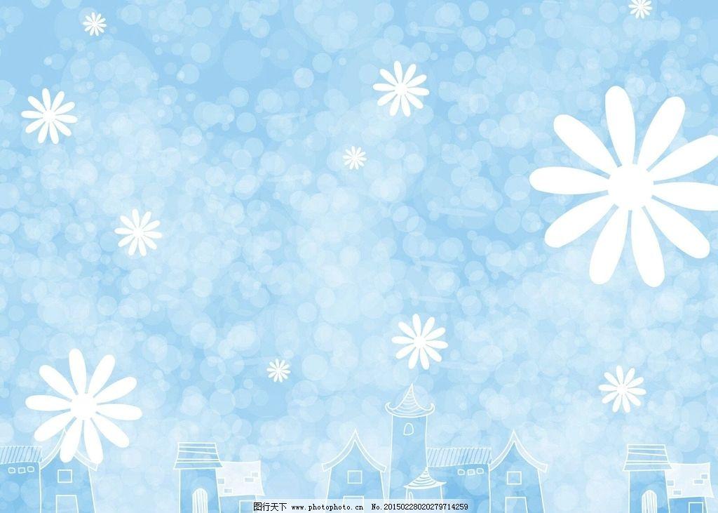 设计 艺术 花 插图 hchh 4011 word 背景 底面填充颜色 壁纸 设计图片