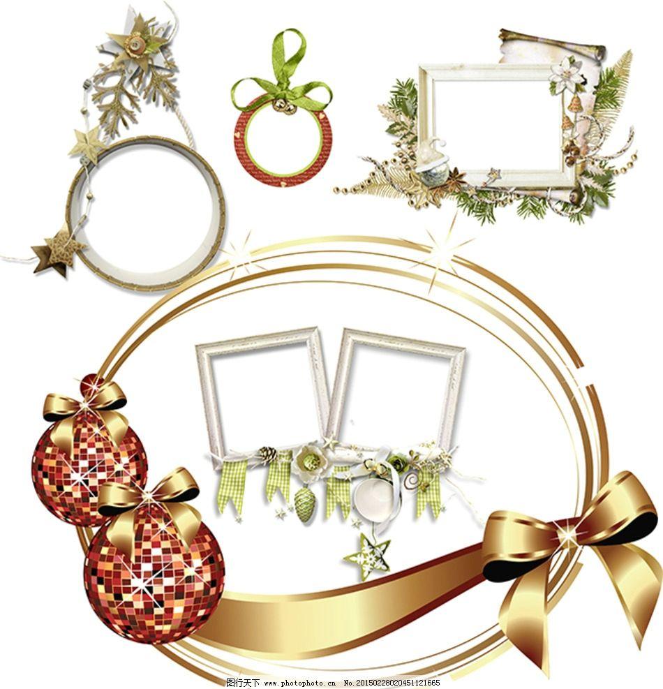 艺术相框 相框素材 可爱相框 圆形相框 电子相框 圣诞相框 圣诞边框