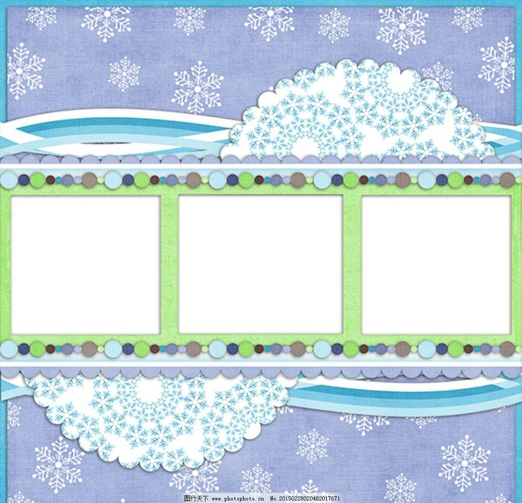 ppt 背景 背景图片 边框 模板 设计 素材 相框 1024_987
