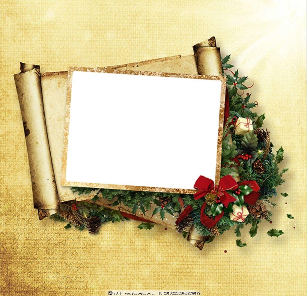 圣诞相册模板 花卉电子相框 花卉电子相册 相册模板 相框模板 怀旧图片