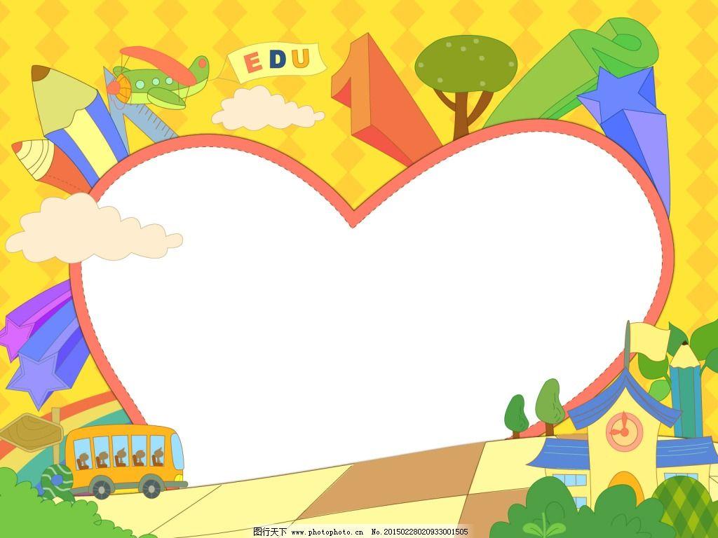 手抄报 边框图案 献给正在忙于幼儿园作业的家长们