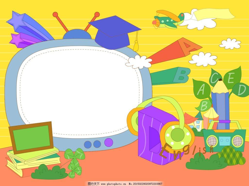 电视机背景 电视机背景免费下载 卡通 少儿背景 相处 图片素材