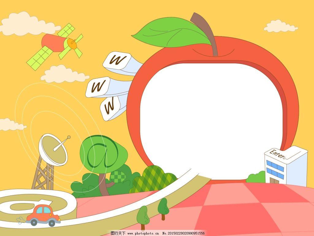苹果背景免费下载 卡通 可爱 苹果 苹果 可爱 卡通 图片素材 背景图片