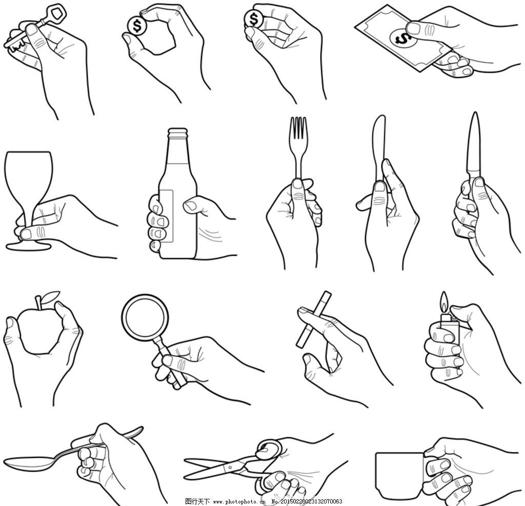手势 手指 手部特写 手绘 逼真手 设计 生活人物 eps 设计 人物图库