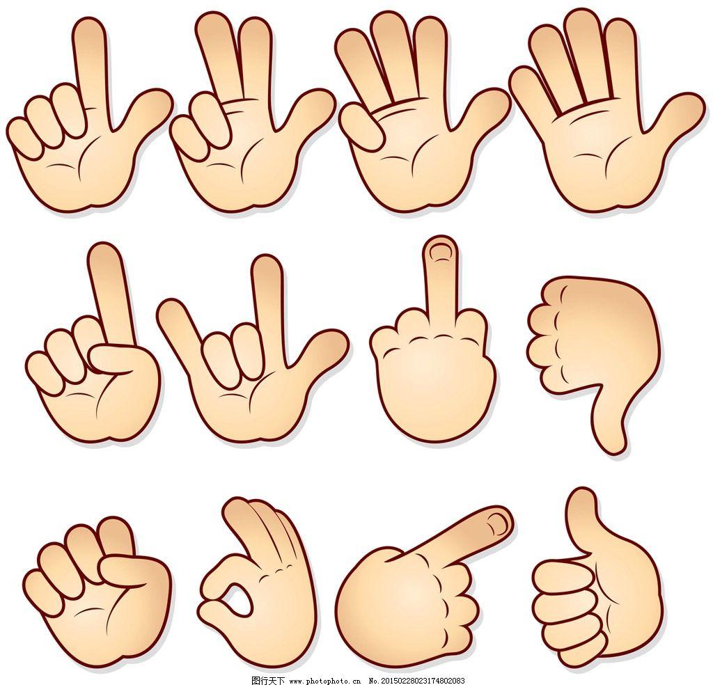 手势 手指 竖大姆指 手部特写 手绘 逼真手 设计 生活人物 eps  设计