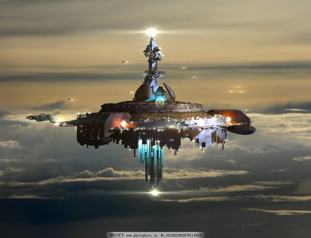 飞碟 飞行器 外星人飞机 太空飞船 高科技