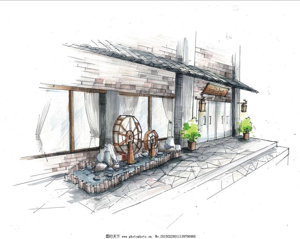 主图餐厅免费下载 外立面效果图 乡村复古主图餐厅 外立面效果图 装饰