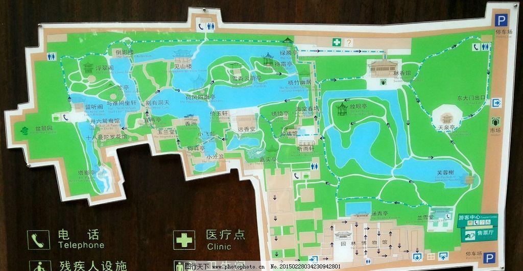 拙政园平面图图片