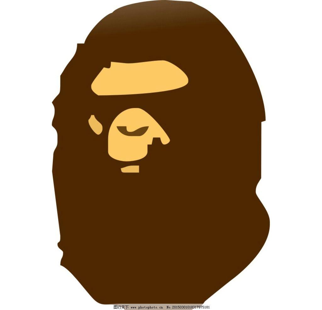 萌萌哒 小猴 老猴 猴 猴子款 猿人头 猴子 猴头 画画 logo 奶嘴 红色