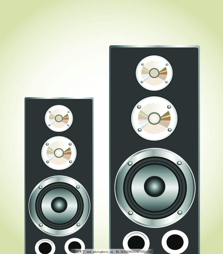音响 喇叭 音乐 music 扬声器 专业音响设备 k歌设备 舞蹈音乐 矢量