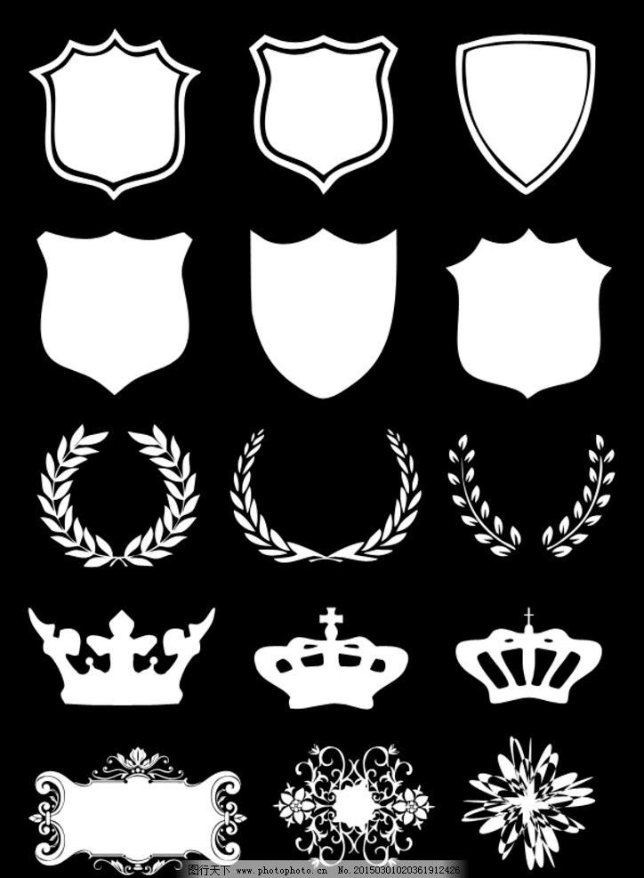 欧式 盾牌 边框 花纹 皇冠