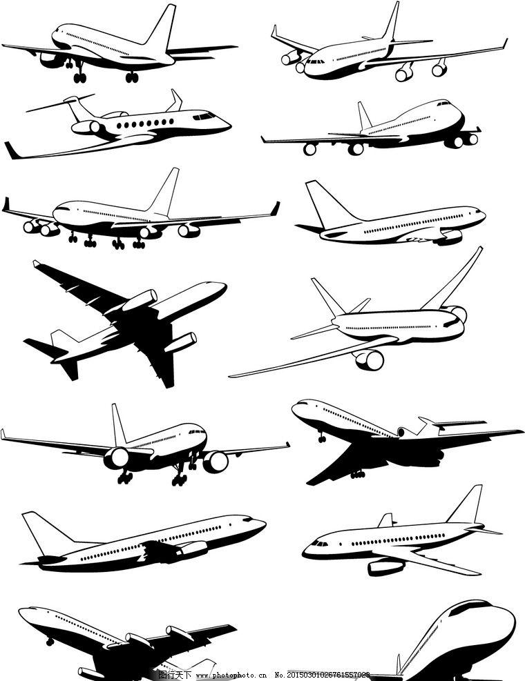 产品手绘飞机马克笔