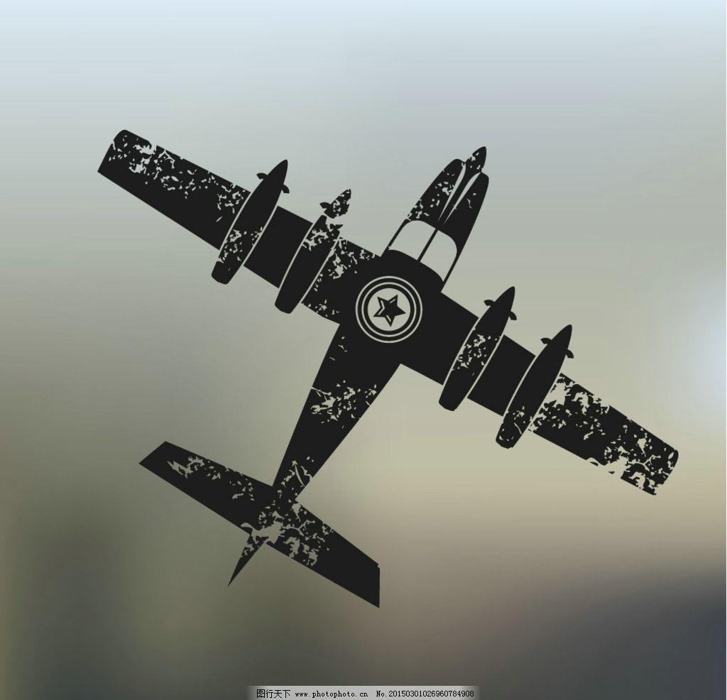 战斗机 轰炸机 机翼 飞机